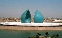 Iraq, Baghdad, Shaheed Martyrs Monument