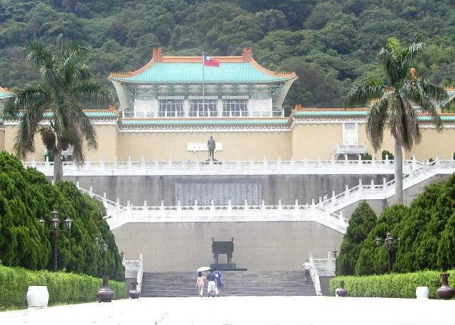 Taiwan, Taipei, National Palace Museum