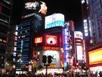Japan – Tokyo at night