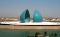 Iraq, Baghdad, Shaheed Martyrs Monument