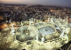 Saudi Arabia, Mecca, Masjid al-Haram Mosque