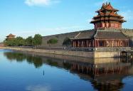 China, Bejing, Forbidden City